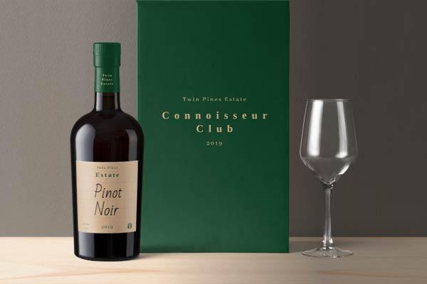 VIP Customer Club